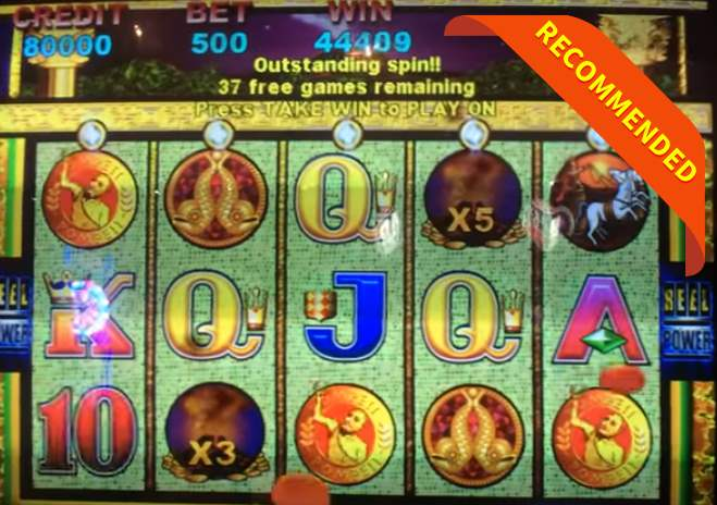 Pompeii Pokies Free Play Guide